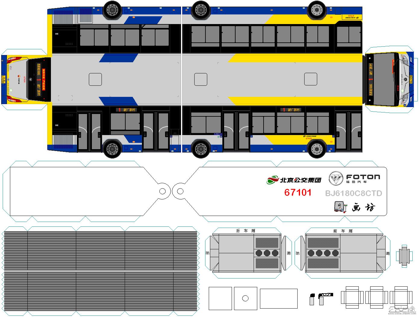 公交车图纸